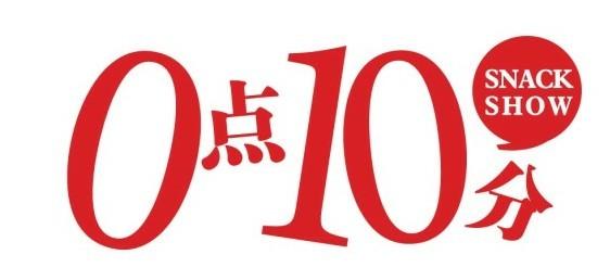 零点装修公司logo