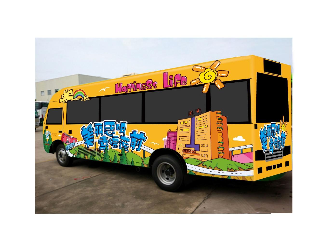 △ 手绘公交车效果图    明亮的柠檬黄,活泼的手绘图,把厝边公交